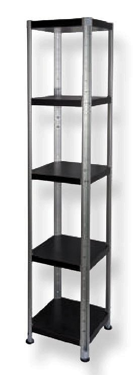 Estanteria aluminio estrecha aranaz 80101 estanterias - Estanterias metalicas blancas ...